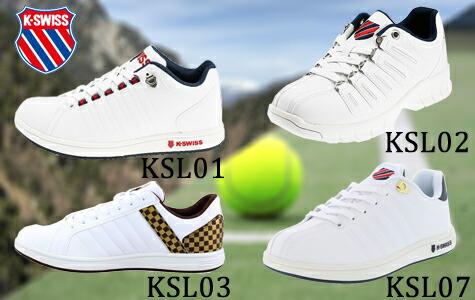 K-SWISS KSL シリーズ