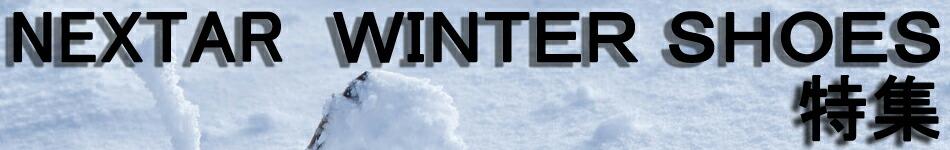 NEXTER WINTER SHOES