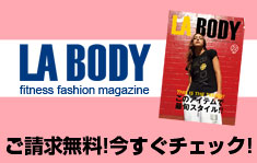 LA BODY magazine vol21