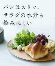 薗部産業/オーバルパン皿 桜
