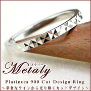 Metaly(リング)