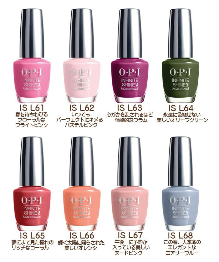 Studio M Nail Polish: Studio-nail: OPI Infinite Shine INFINITE SHINE Nail
