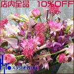楽天スーパーSALE 当店全商品10%OFF 2020年6月4日(木)20:00 〜 2020年6月11日(木)01:59