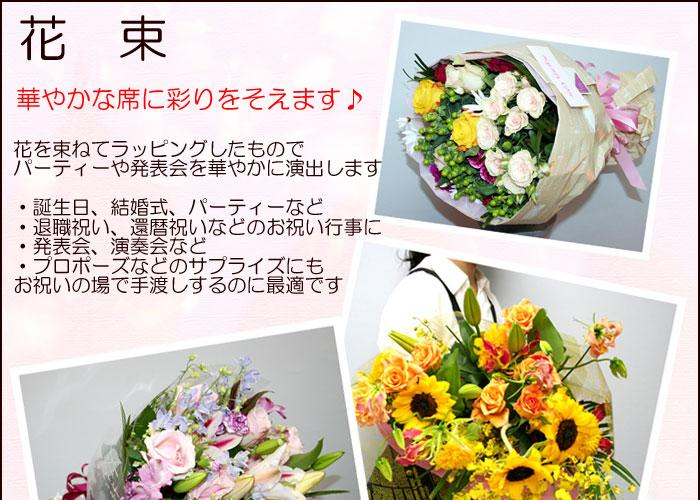 花束 スタジオHiro楽天市場店 フラワーギフト