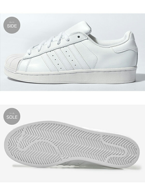 adidas superstar all white mens