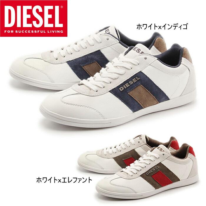 Diesel Vintage Shoes 92