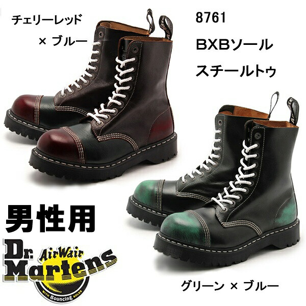 styl-us | Rakuten Global Market: Dr. Martens 8761 Dr.Martens BXB BOOT 10 hole boot cherry red ...