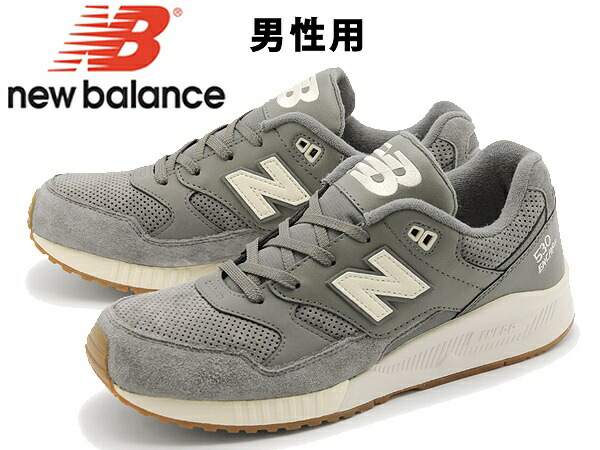 new balance 530 encap review