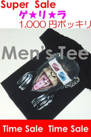 メンズTシャツSALE