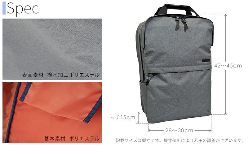 1183a05a3cc4 楽天市場】ビジネス バッグ リュック メンズ 大容量 大きめ PC ...