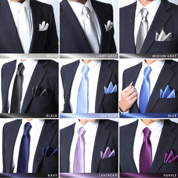 ネクタイの色が違う比較画像