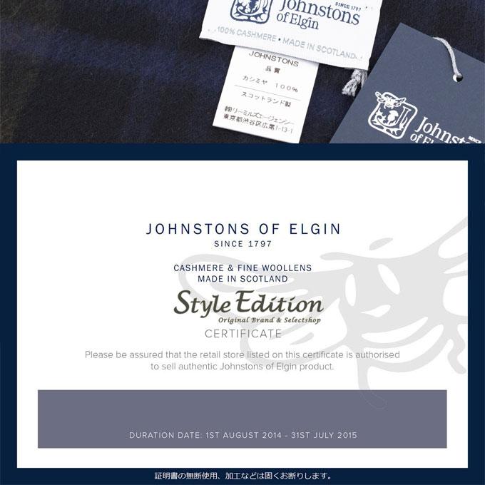 Johnstons ジョンストンズ Gordon Type タータンチェック カシミア マフラー ストール
