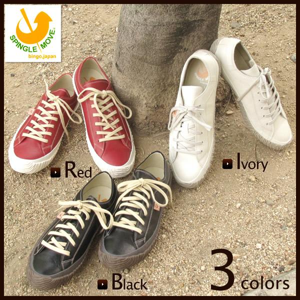 Color:ホワイトー、ブラック(2色展開)