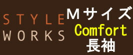 STYLE WORKS_COMFORT M SIZE