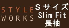 STYLE WORKS_SLIM S SIZE