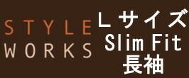 STYLE WORKS_SLIM L SIZE