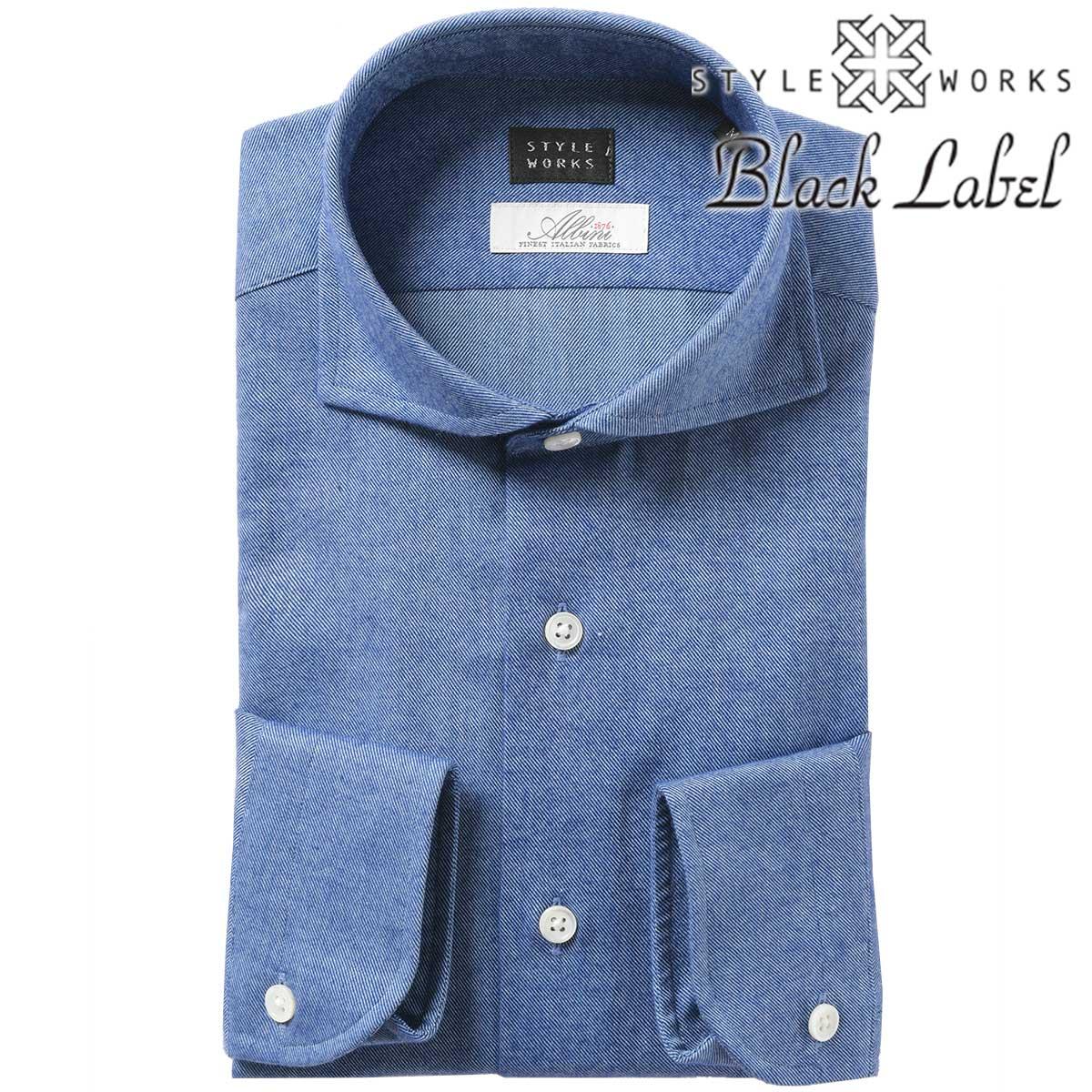 1810 国産ドレスカジュアルシャツ カッタウェイワイド ツイル起毛コットン アルビニ シャンブレーサックスブルー