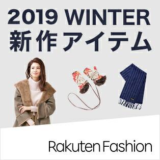 R-Fashion