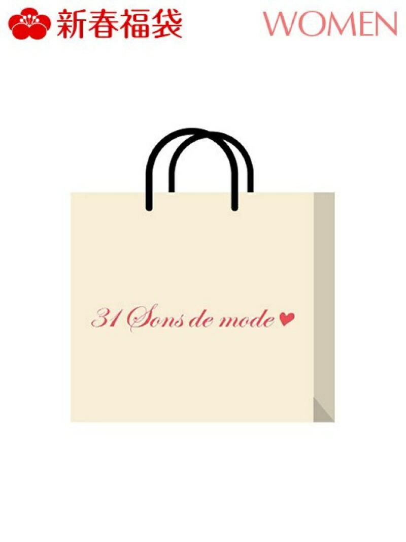 31 Sons de mode [2019新春福袋] 31 Sons de mode トランテアン ソン ドゥ モード その他【先行予約】*【送料無料】