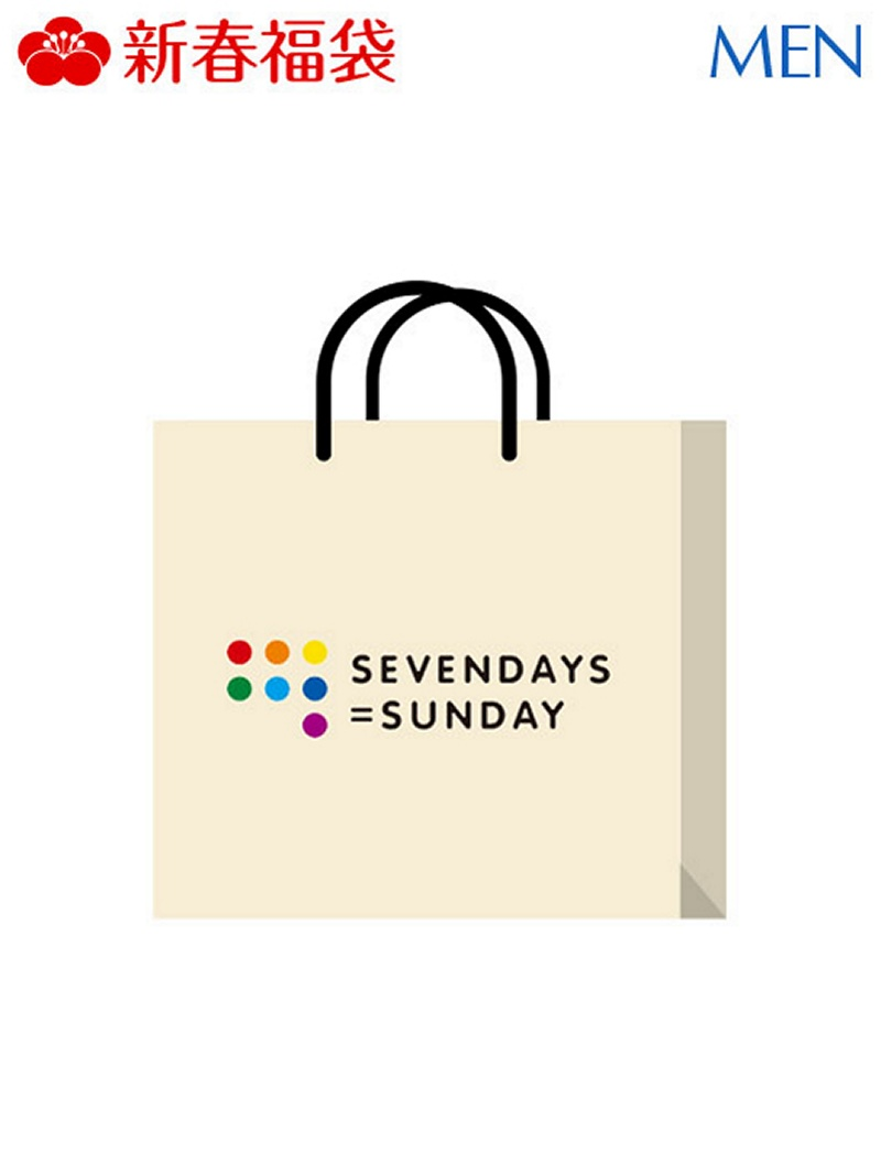 SEVENDAYS=SUNDAY [2019新春福袋] SEVENDAYS=SUNDAY セブンデイズサンデイ その他【先行予約】*【送料無料】