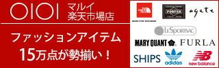 【マルイ】楽天市場店