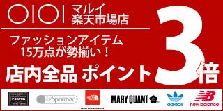 丸井(マルイ)楽天市場店