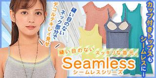 CLOTHY(クロシィ)