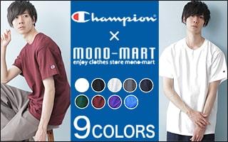 MONO-MART楽天市場店