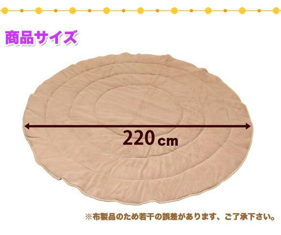 商品サイズ イメージ写真