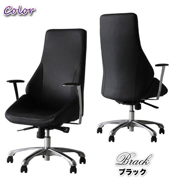 商品カラー ブラック イメージ写真
