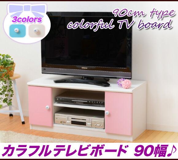 Ii kaguyahime rakuten global market tv children 39 s rooms for Tv stand kids room