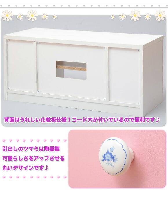 テレビ台 高さ41cm ローボード テレビボード 背面コード穴付 イメージ写真