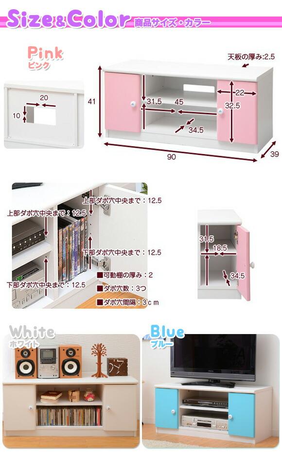 テレビ台 子供部屋 リビングボード ローボード テレビボード イメージ写真