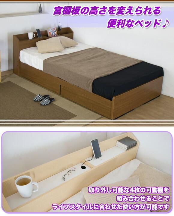棚板の高さを変えられる便利なベッド 取り外し可能な棚板 イメージ写真