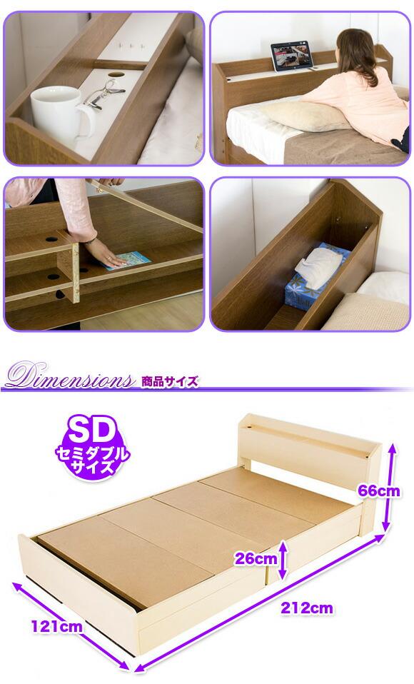 便利に使えるベッド 商品サイズ イメージ写真