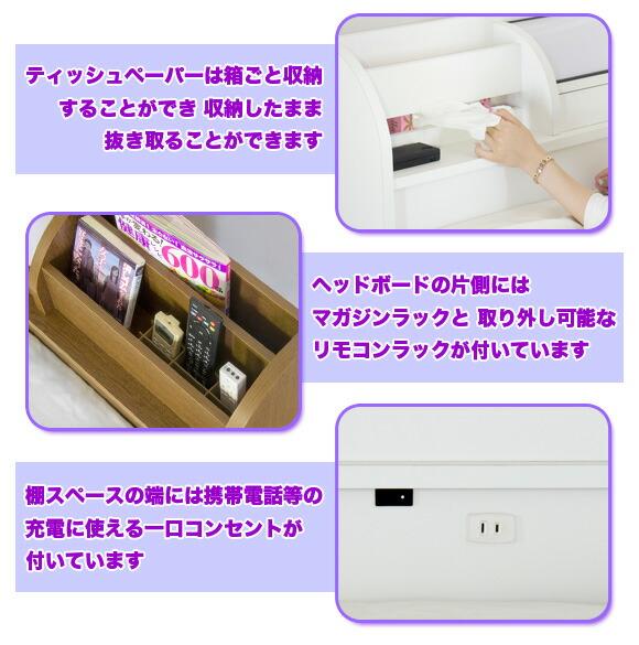 箱ごと収納できるティッシュ マガジンラック リモコンラック 一口コンセント付き イメージ写真
