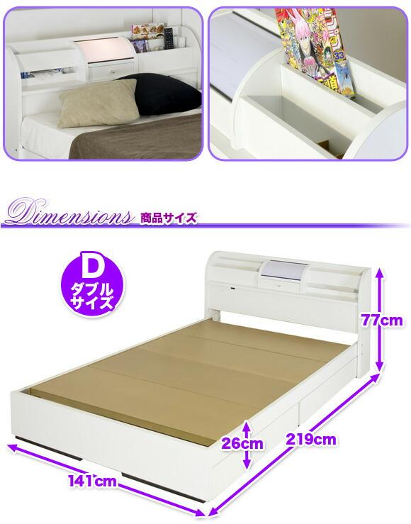 便利に使えるベッド 商品サイズ ダブル イメージ写真