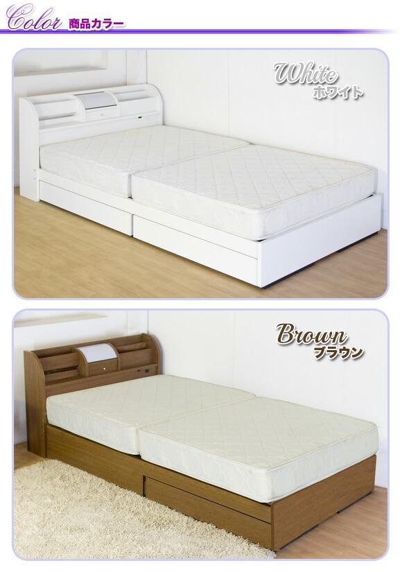 商品カラー ホワイト ブラウン イメージ写真