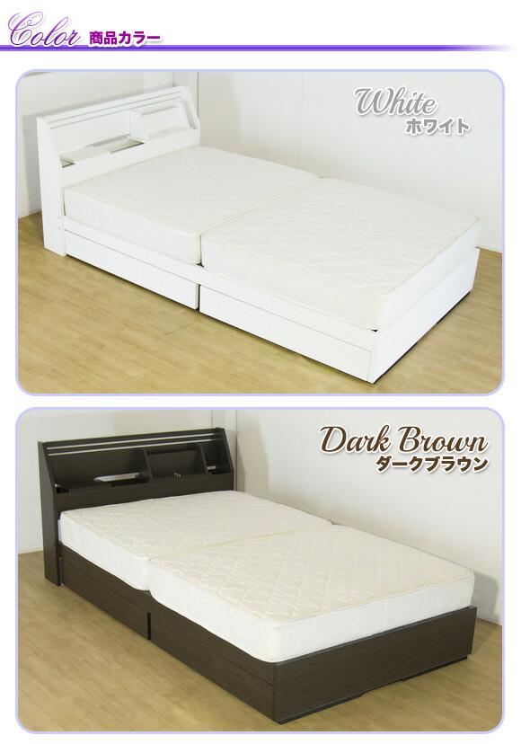 商品カラー ホワイト ダークブラウン イメージ写真
