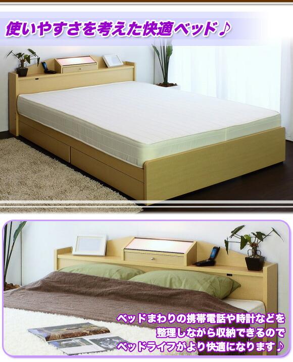 使いやすさを考えた快適ベッド 整理しながら収納 イメージ写真