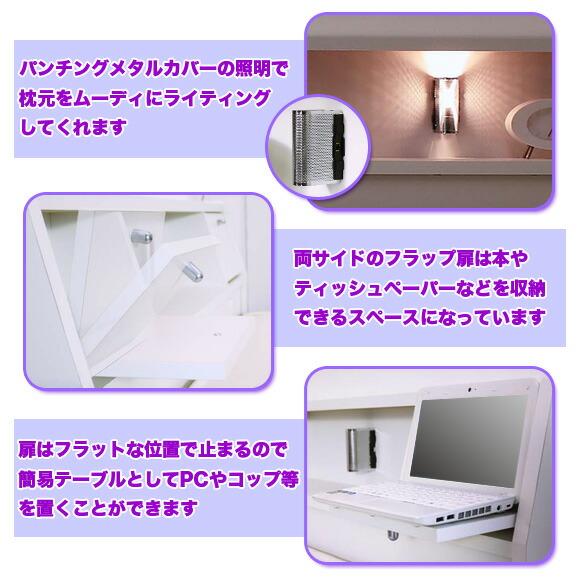 パンチングメタルカバーの照明 フラップ扉 簡易テーブル イメージ写真