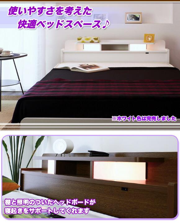 快適ベッドスペース 照明付き イメージ写真