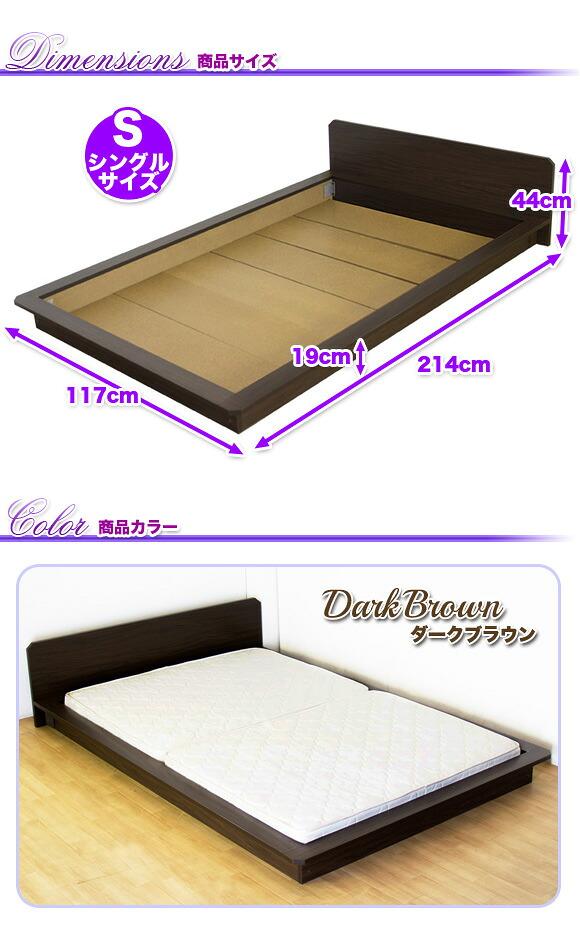 商品サイズ シングルサイズ 商品カラー ダークブラウン イメージ写真
