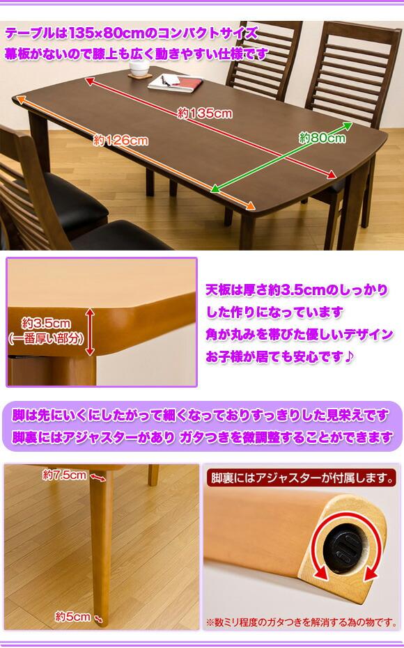 丸みのある優しいテーブル 完成品チェア4脚 5点セット イメージ写真