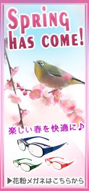 季節イメージ写真画像
