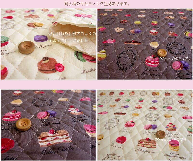 草莓100%_ATTO HOBBY STYLIST GOTO: 牛列印糕點圖案織物面料,彩色列印很多真的 ...