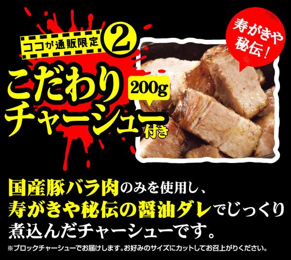 3つの限定販売岐阜タンメン3食デス辛