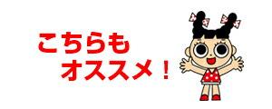 名古屋駅でおなじみのカップきしめん12食入り カゴへリンク