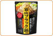 富山ブラックラーメン鍋つゆ