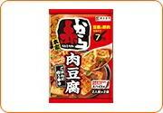 赤から肉豆腐